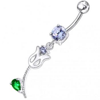 Buy Mix Color Jeweled Flower Silver Dangling navel Body Ring with SS bar online
